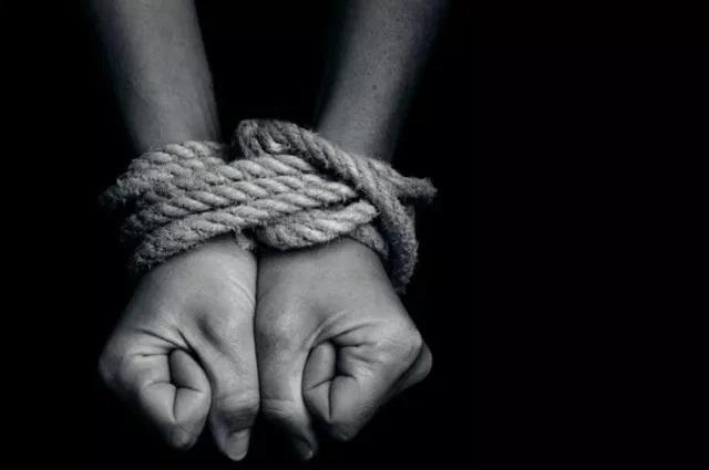 Video ropstva seksualnog ropstva